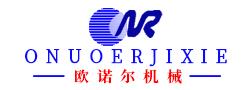 福清市欧诺尔机械设备有限公司