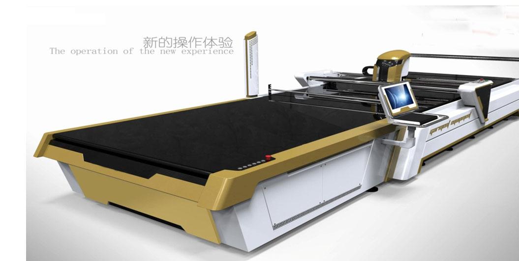 事业二部 03 自动裁床  u排料系统通过电脑设计,手工与电脑自动有效